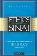 Ethics from Sinai