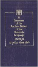 A Grammar of the Ancient Dialect of the Kannada Language by Mission Basal